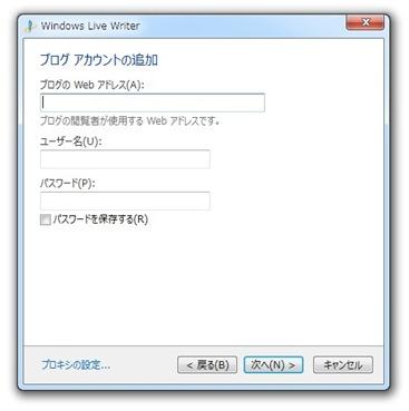 2012-10-31_144746