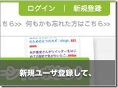 2012-11-05_125813