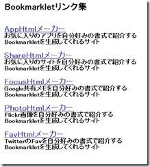 2012-11-07_120800