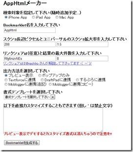 2012-11-07_120912