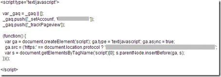 Google Analyticsのトラッキングコード