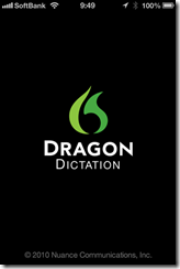 Dragon音声入力